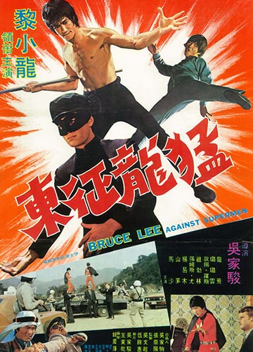 supermen01
