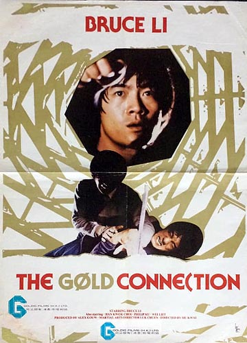 goldconnection1