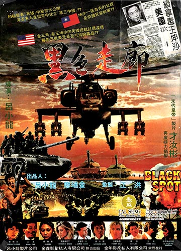 blackspot-poster