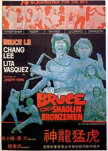 bronzemen1